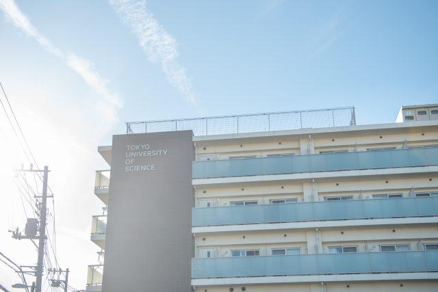 東京理科大学 葛飾コミュニティハウス