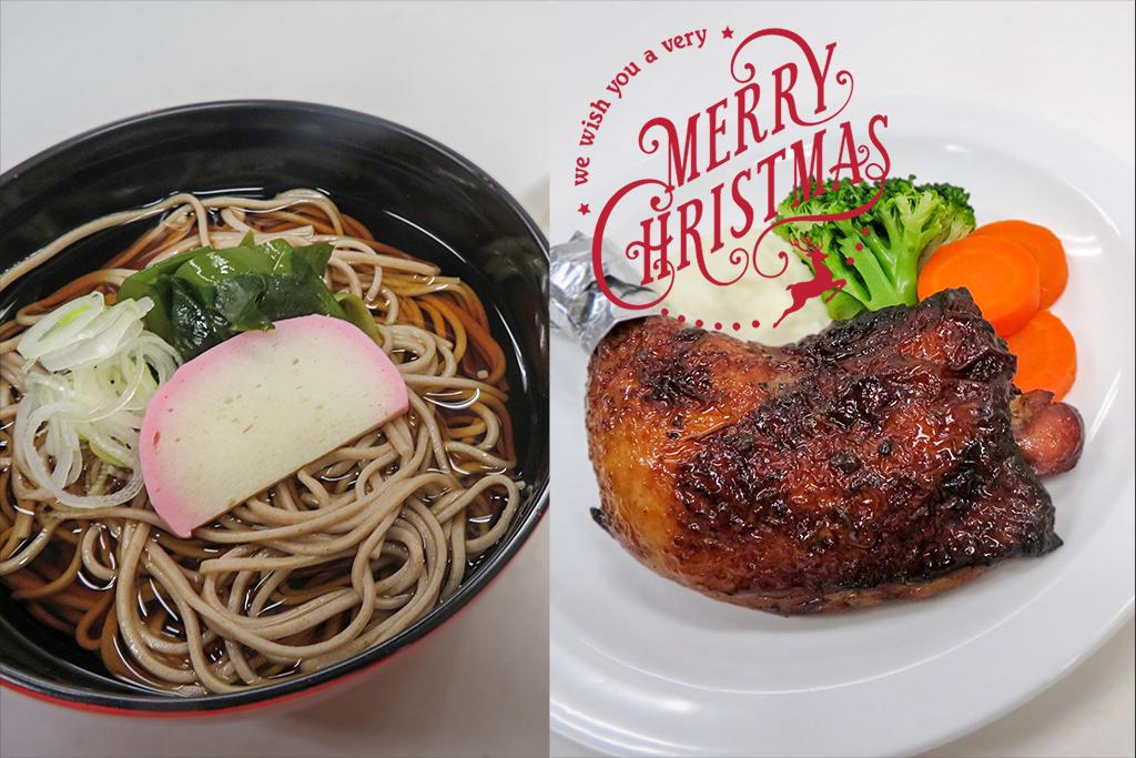 ドーミー食堂|今月のスペシャル&おすすめメニュー(12月)
