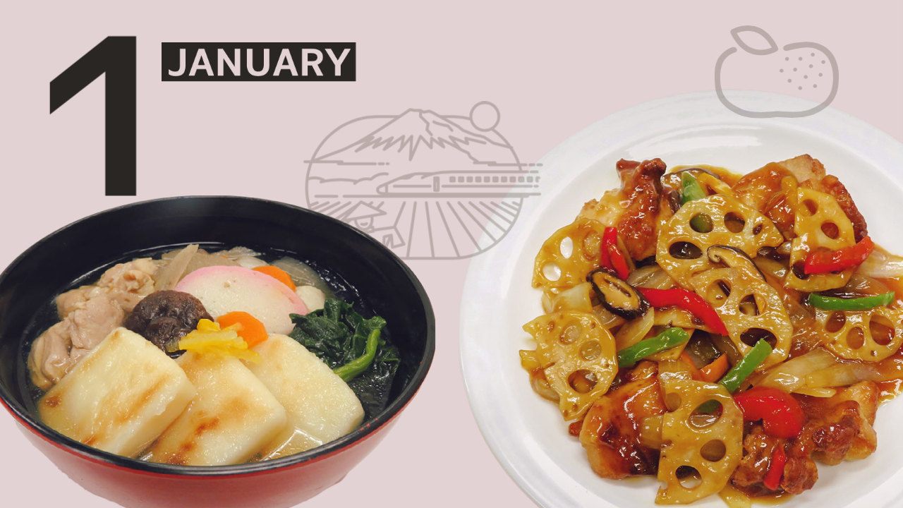 ドーミー食堂|今月のスペシャル&おすすめメニュー(2021年1月)