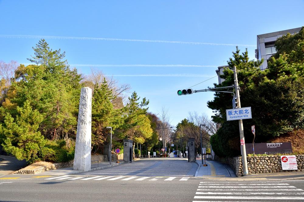 大阪大学に進学するあなたにおすすめのドーミー7選!