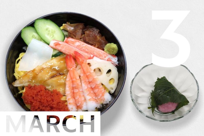 ドーミー食堂|今月のスペシャル&おすすめメニュー(2021年3月)